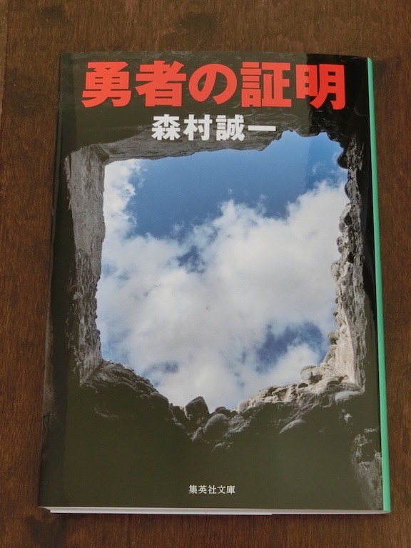 http://www.natsukijun.com/svnow/CIMG7282small.jpg